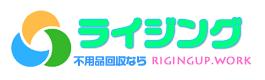 足立区不用品回収 ライジング東京